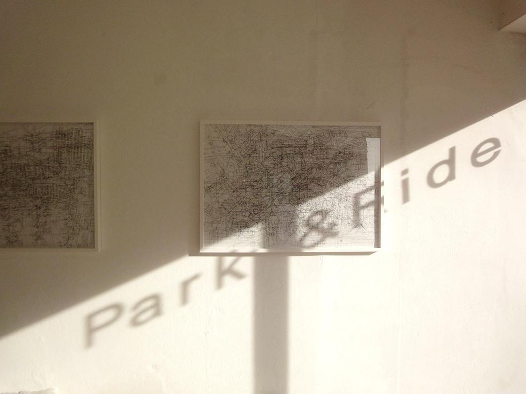EINSTELLUNGSRAUM e.V.: Philipp Haffner: TAKE OFF | Zeichnung und Video